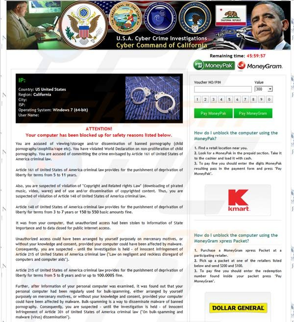 Virus de USA Cyber Crime Investigations