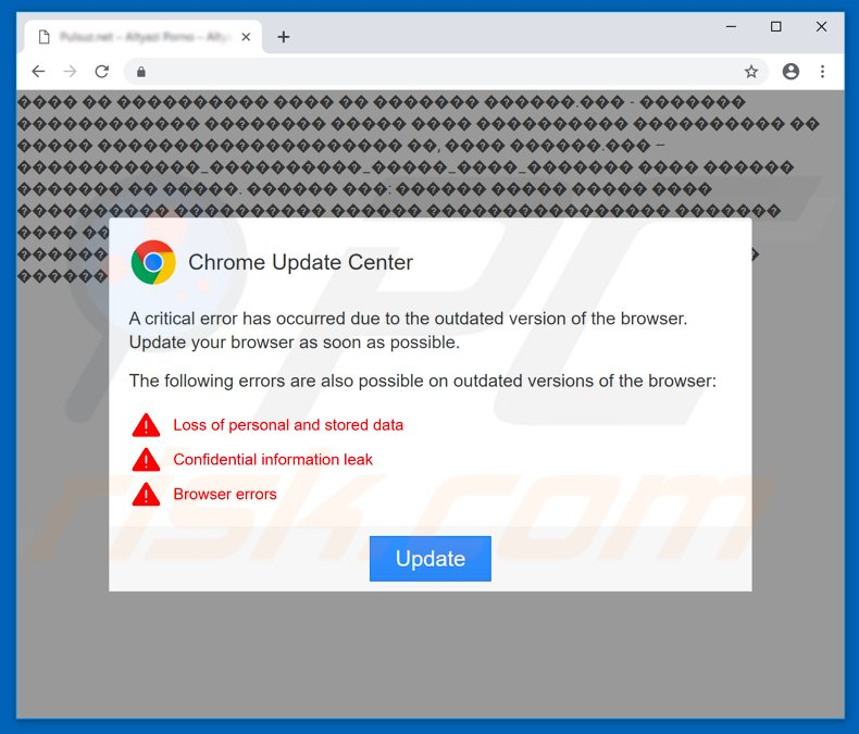 estafa Chrome Update Center